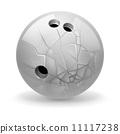 Broken ball 11117238