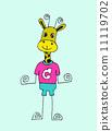 cartoon animals collection in Jaidee Family Style 11119702