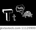 animal, art, alphabet 11120900