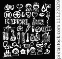 상징, 기호, 표상 11122029