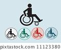輪椅 ICON 圖示 11123380