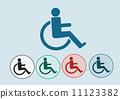 輪椅 ICON 圖示 11123382