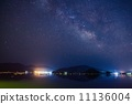 milkyway, the, milky 11136004