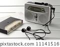 收放機 盒式磁帶 卡帶 11141516