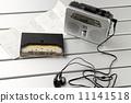 收放機 盒式磁帶 卡帶 11141518