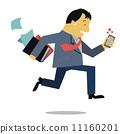 Boss running in rush hour 11160201