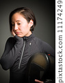 Female fencer looking sad 11174249
