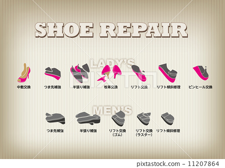 Shoe repair 11207864