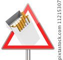 香煙 上癮 黄楊木 11215307