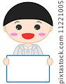 board, boards, bridegroom 11221005