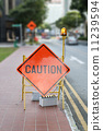 Caution road street sign 11239594