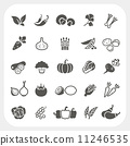 Vegetable icons set 11246535