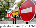 Detour signs on the road 11264269