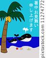 Summer greeting card 11274772
