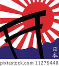 Japanese Style 11279448