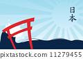 Japanese Style 11279455