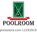 snooker, sport, ball 11292819