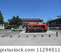 社區公共汽車在上野地區運行 11294011