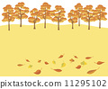 秋天 - 落叶1 11295102