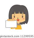 여성, 카드, 벡터 11299595