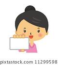 여성, 카드, 미소 11299598