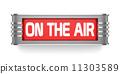 广播 空气 无线电 11303589