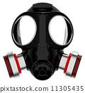 the breathing mask 11305435