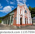 빗자루 교회 11357094
