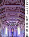 紐差 교회 11357104