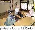 bitchutakahashi, samurai residence, samurai family 11357457