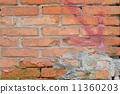 墙上的箭头 11360203