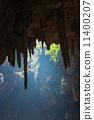 洞穴 岩石 搖滾樂 11400207