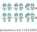 工人 11421856