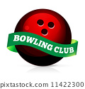 Bowling ball with ribbon  11422300