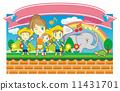 幼稚園 保育園 11431701