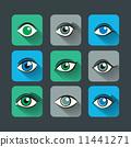 eyelashes, eyeball, pupil 11441271