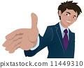 Businessman 11449310