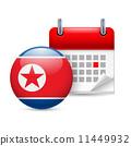 annual agenda app 11449932
