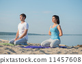 Morning Yoga Meditation 11457608