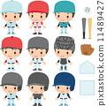 9 명의 야구 선수와 도구 11489427