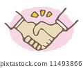 握手问候握手成功同意 11493866
