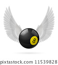 yellow, wings, ball 11539828