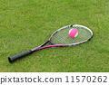 테니스 しよっ ♪ 11570262