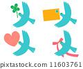蓝鸟(四叶草·信封·心·丝带) 11603761