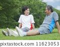 sit, sitting, down 11623053