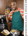 apron standing african 11632538