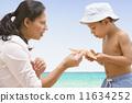 kin starfish hispanic 11634252