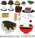 和果子 日本糖果 日式甜点 11663529