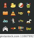 Toy icons , flat design 11667992