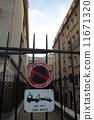 禁止停車 簽字 標誌 11671320